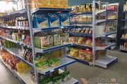 Chú ý các tiêu chí khi chọn mua giá kệ siêu thị Quận Hải Châu