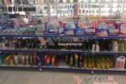 Kệ siêu thị tại Buôn Ma Thuột bán chạy nhất