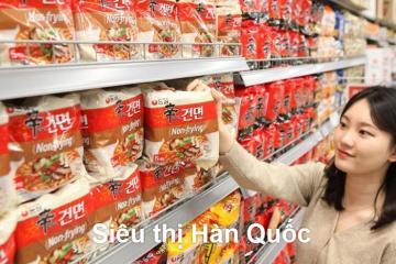 Danh sách đầy đủ các siêu thị Hàn Quốc nổi bật ở TpHCM