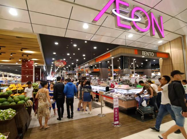 Tập đoàn bán lẻ Nhật Bản Aeon