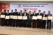 Vinatech tìm hiểu hợp tác tổng công ty Thép Việt Nam (VNSTEEL)